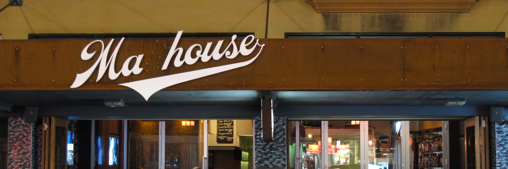 "Malthouse as ""Ma house"" (13 September 2013)"