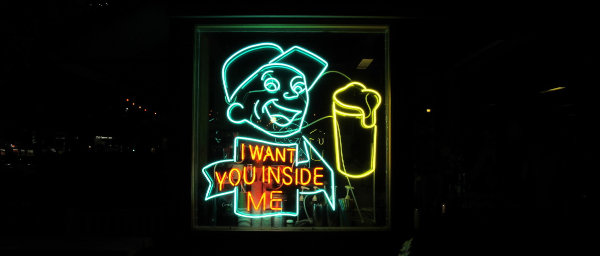 'I Want You Inside Me' (outside Trunk bar, Melbourne, 24 My 2014)